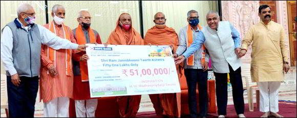 ખરેખર અયોધ્યા  રામ મંદિર તો  રામરાજ્યનું અને ભારતીય સમાજનું  સમરસતાનું પ્રતિક છે : શાસ્ત્રી માધવપ્રિયદાસજી સ્વામી