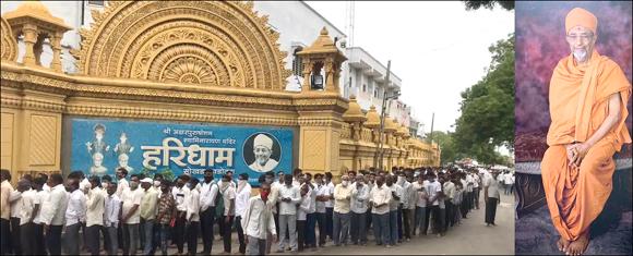 પૂ.હરિપ્રસાદ સ્વામીનાં અંતિમ દર્શનાર્થે ભકતોનું ઘોડાપુરઃ મંદિર બહાર એક કિલોમીટરની લાંબી લાઇન