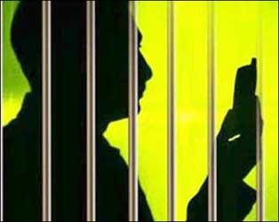 અમદાવાદ સેન્ટ્રલ જેલમાં  કેદી પાસેથી મોબાઈલ મળ્યો