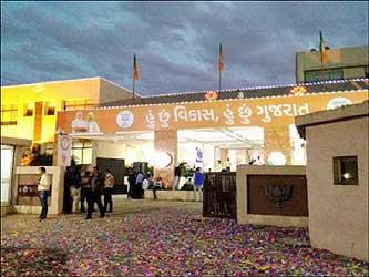 ગુજરાતમાં ભૂતકાળની ચૂંટણીમાં હારજીતનું (કારણ) મનોમંથન કરશે ભારતીય જનતા પાર્ટી