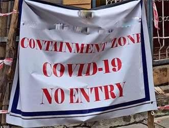 અમદાવાદમાં વધુ 31 વિસ્તારો માઇક્રો કન્ટેઇન્મેન્ટ ઝોનમાં મુકાયા : શહેરમાં કુલ 424 કન્ટેઇનમેન્ટ ઝોન