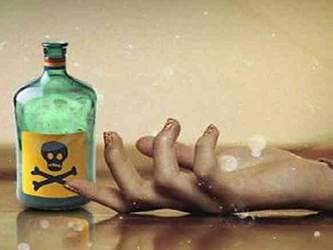 એક તરફી પ્રેમમાં પાગલ પ્રેમીએ ભયાનકતા આચરી : સગીરાને ધરાર ઝેરી દવા પીવડાવી