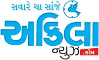 Akila News Portal